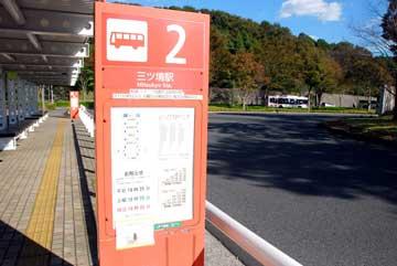 zoo-basutei04.jpg