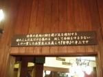 coffeetetsugaku-2014-07.jpg
