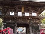 hatsumoude2014-03.jpg