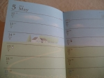 yoshomei-diary2014-02.jpg