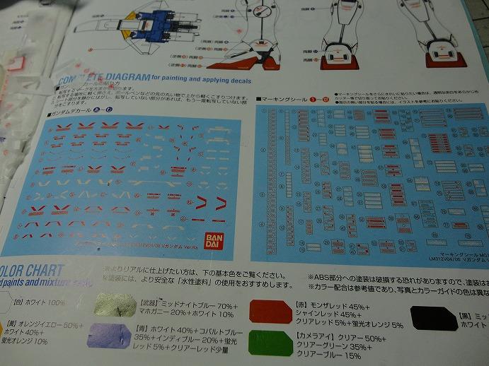 s-DSC01844.jpg