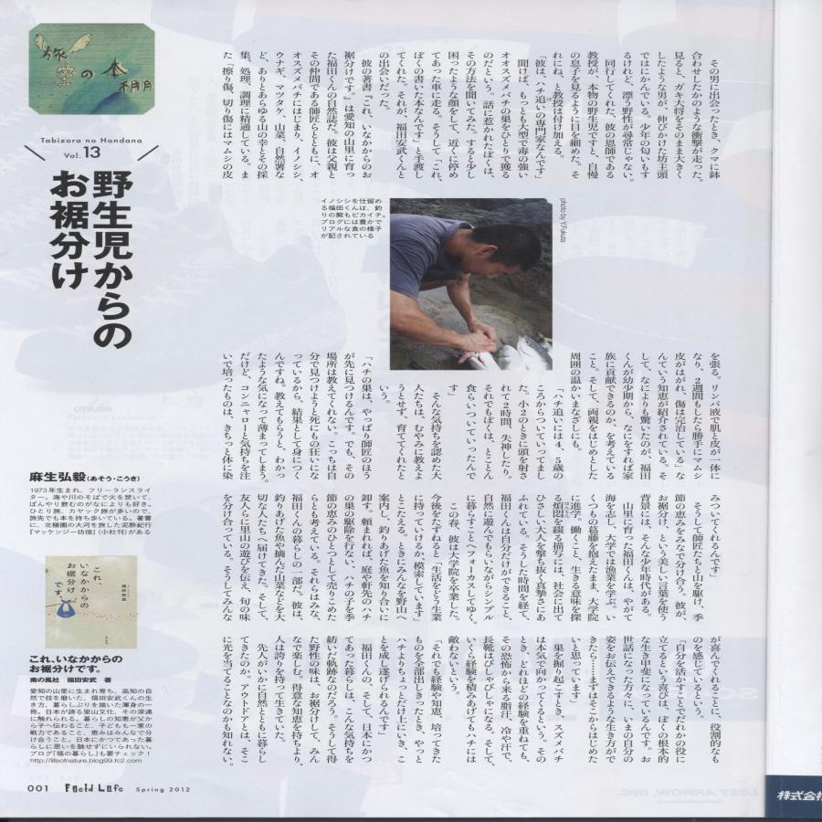 遖冗伐螳画ュヲ_convert_20120527145519