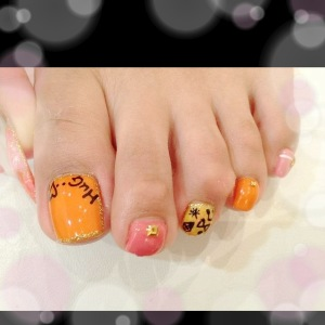 seri foot