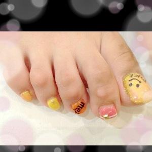 seri foot2