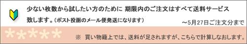 momo2012-5-2.jpg