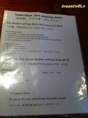 Shin 2w