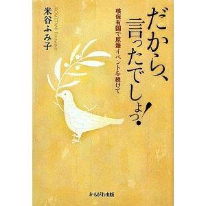 Kometani_book