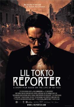 Lil Tokyo R 03