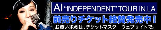 AI_banner