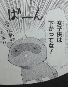 inuboku8.jpg