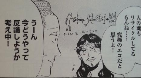 oniisan5.jpg