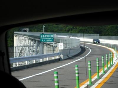 120503_アーチ橋10