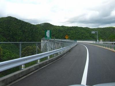120503_アーチ橋12