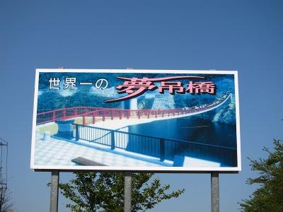 120428_吊り橋1