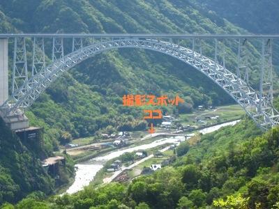 120503_アーチ橋8