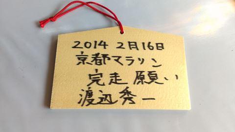 20140129_140129-153610_R.jpg
