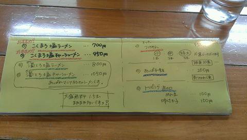 20140203__02-03@13-18-10-637_R.jpg