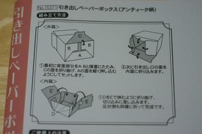 0609BOX5.jpg
