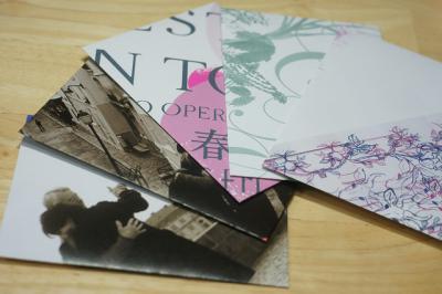 0223封筒1