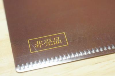 0225沖縄から4