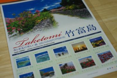 0225沖縄から1