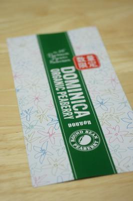 0224ミニ封筒1