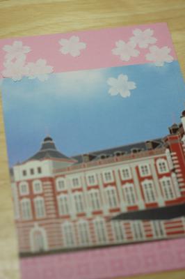 0324東京駅6