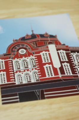 0324東京駅2