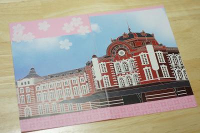 0324東京駅7
