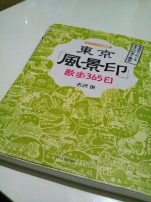DSC_0877.jpg