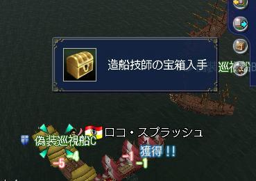 250329_1.jpg