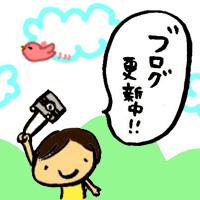 (一財)山口観光コンベンション協会
