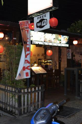 05072012kokoya01.jpg