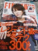 FB20121208.jpg