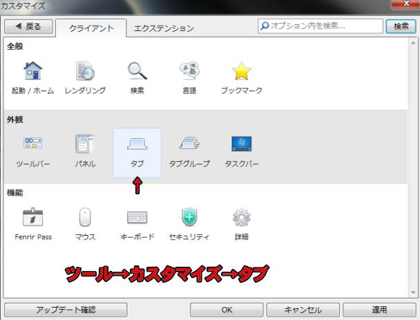 2013052201.jpg