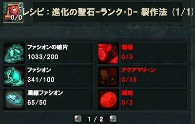2013060303.jpg