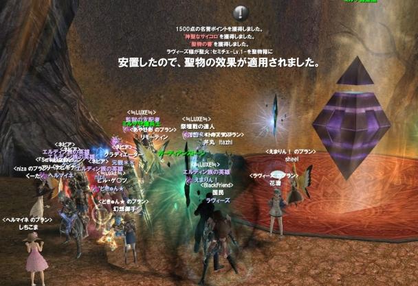 2013060401.jpg