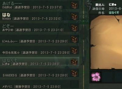 2013062203.jpg