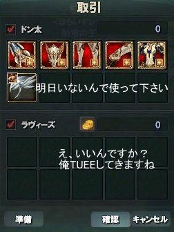 2013070401.jpg