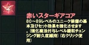 2013070507.jpg