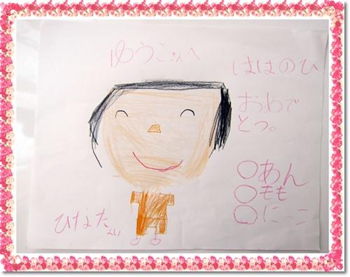 2012・5・13・母の日ー2