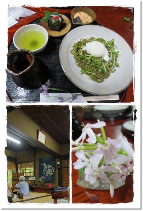 2012・6・30・峠の茶屋一軒屋-3