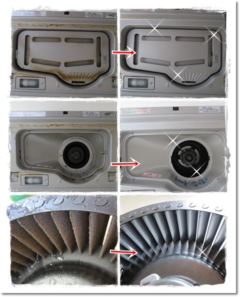 2012・7・9・換気扇の掃除-1