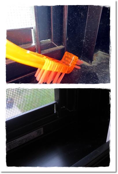 2012・7・9・窓枠の掃除