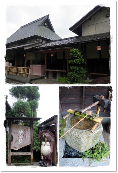 2012・7・21・ゆらり-1