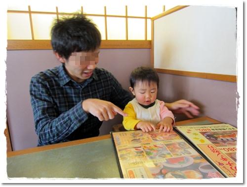 2012・12・4・タイヤ交換&ふじの実ー2