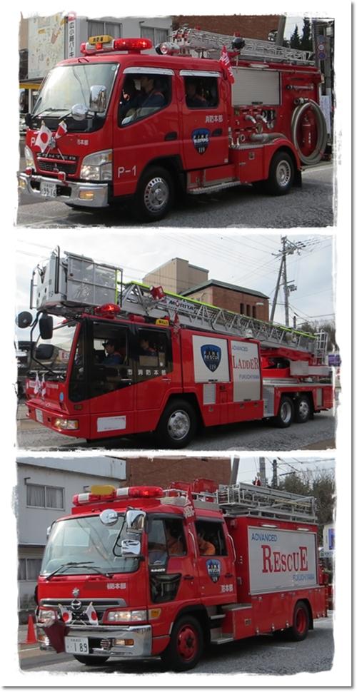 2013・1・6・消防出初式ー3
