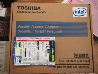 PC080798.jpg
