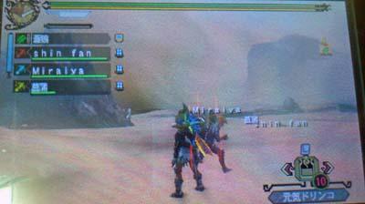狩り会 3G 3