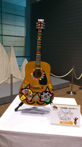 モンハン ギター